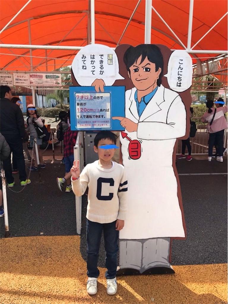 f:id:daisodaisuki:20190310211554j:image