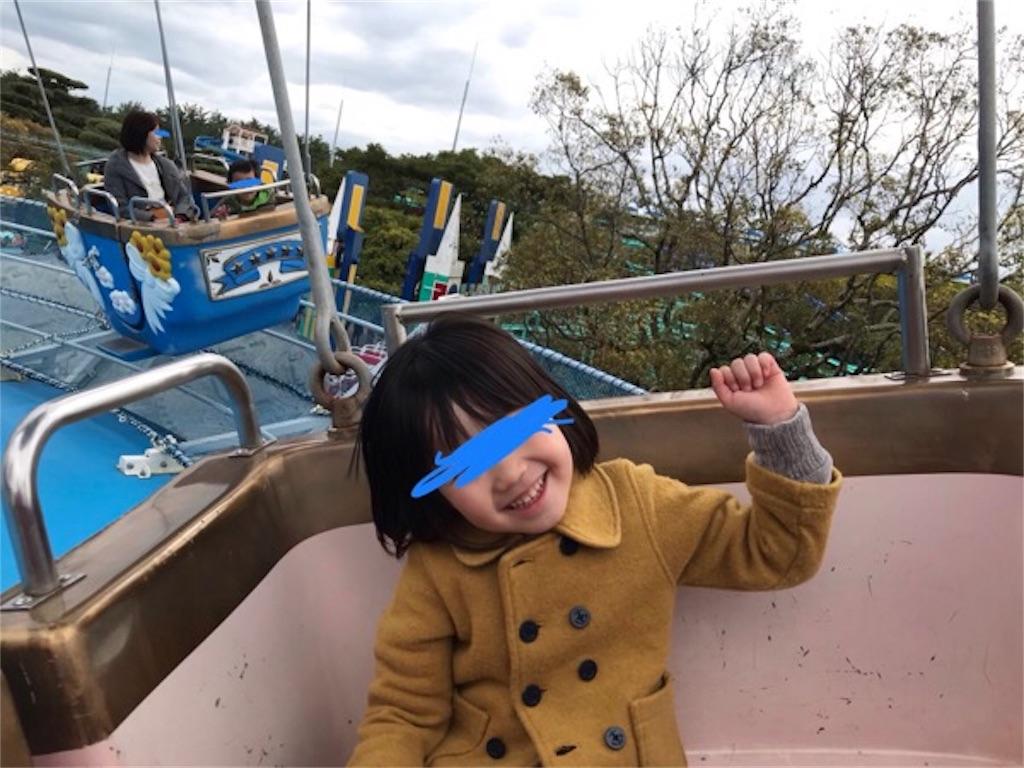 f:id:daisodaisuki:20190310211734j:image
