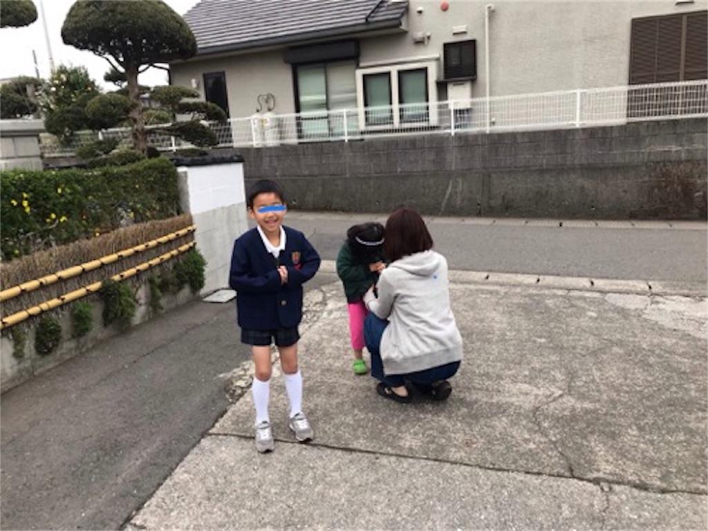 f:id:daisodaisuki:20190324080820j:image