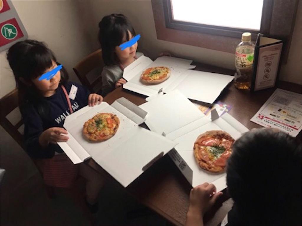f:id:daisodaisuki:20190430051940j:image