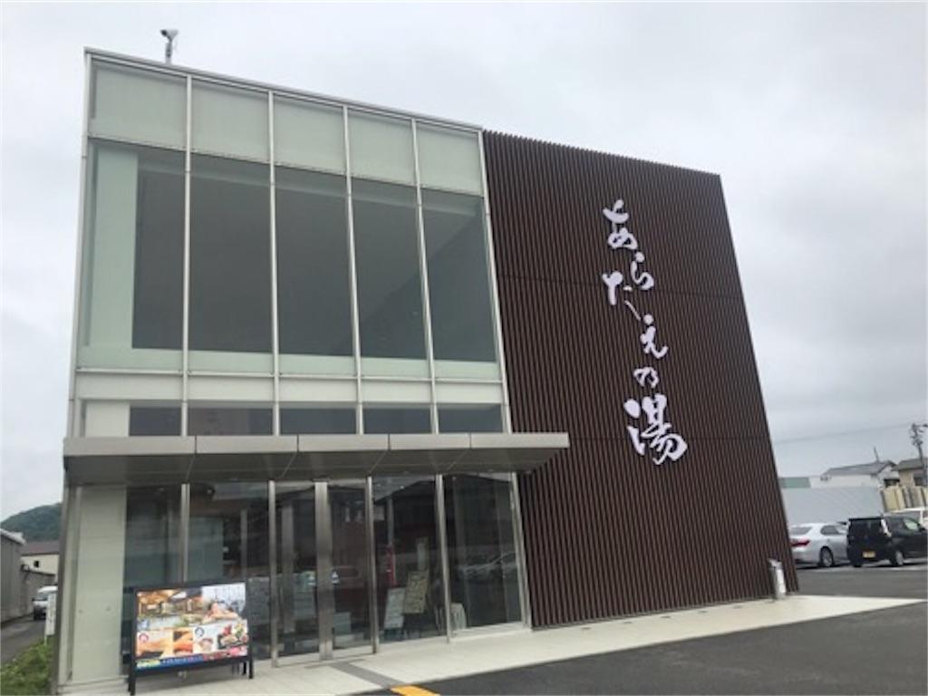 f:id:daisodaisuki:20190430125258j:image