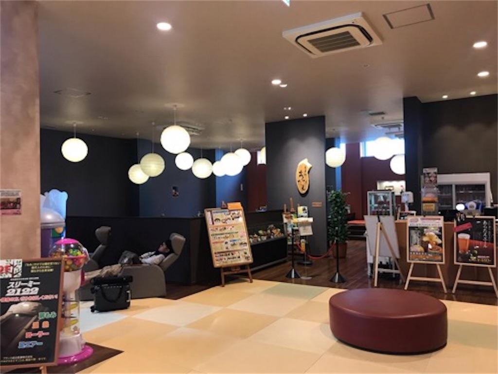 f:id:daisodaisuki:20190430125326j:image