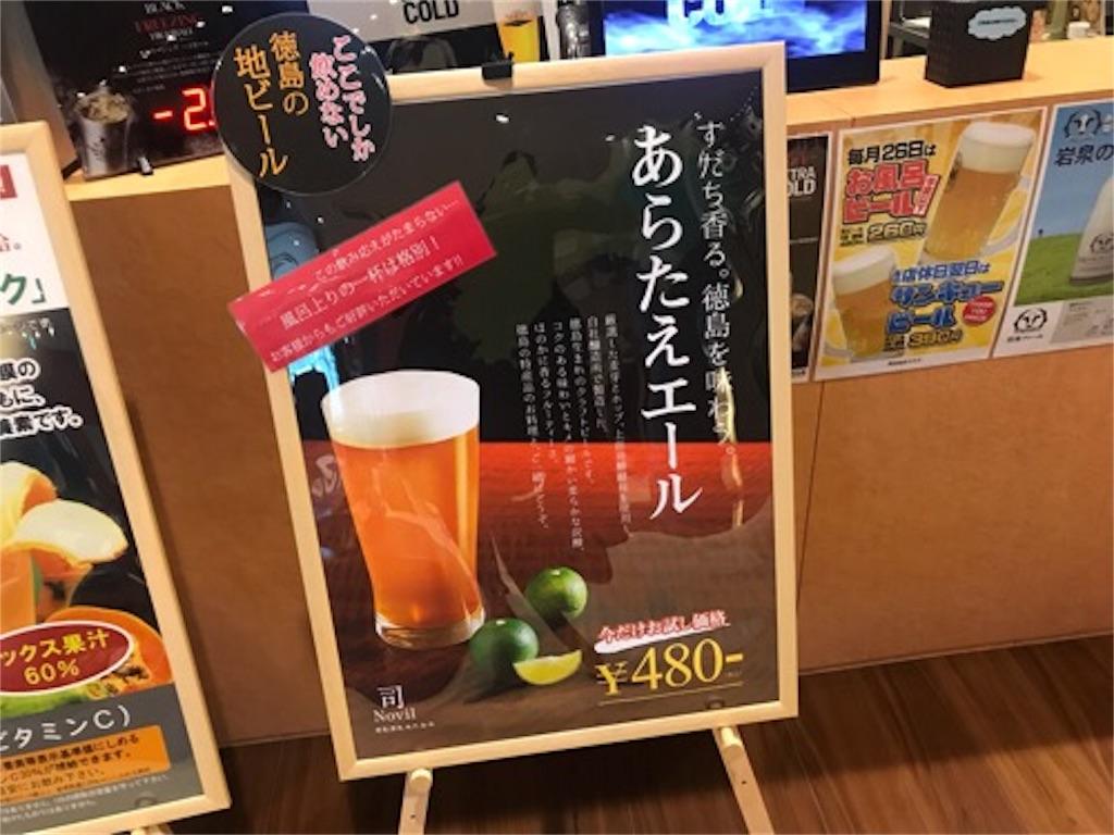 f:id:daisodaisuki:20190430125411j:image