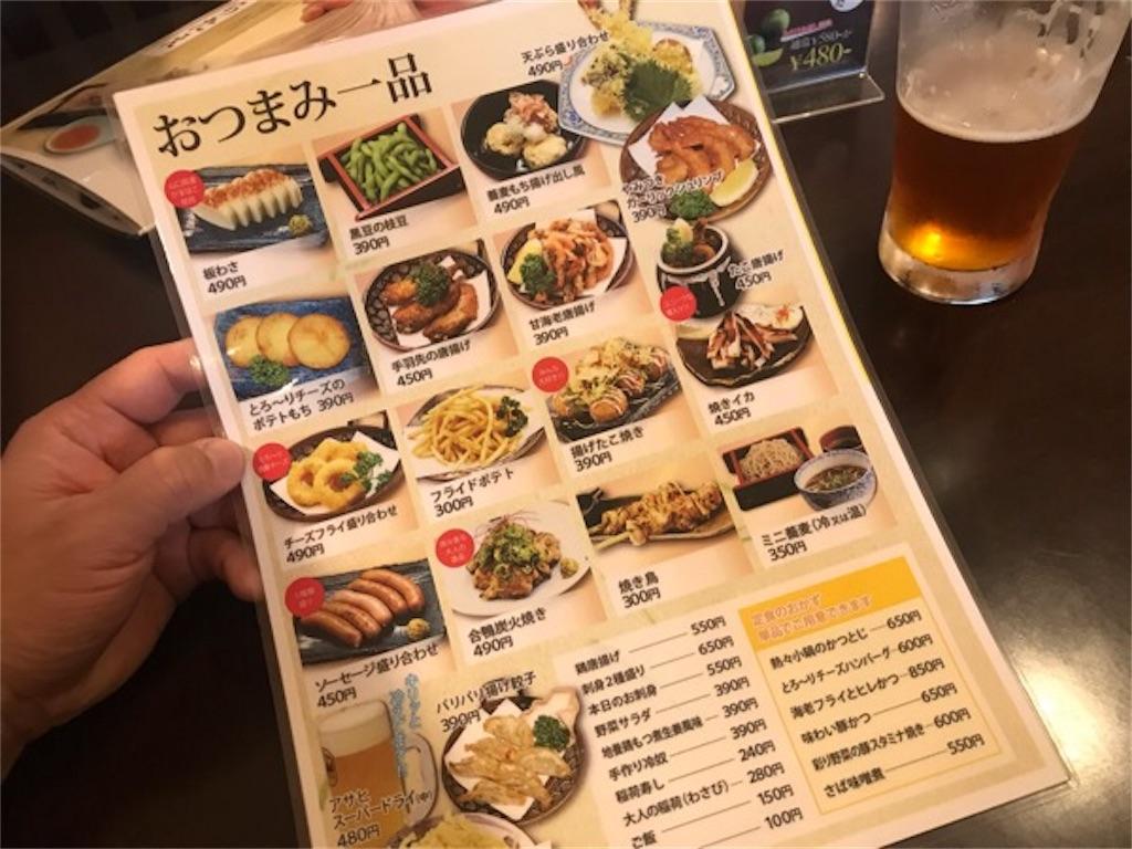 f:id:daisodaisuki:20190430125442j:image