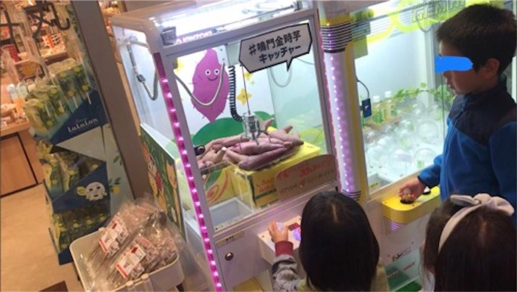 f:id:daisodaisuki:20190501213628j:image