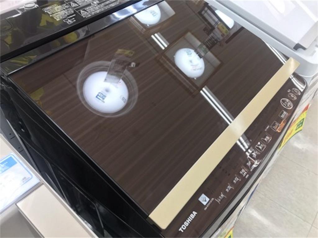 f:id:daisodaisuki:20190506204100j:image