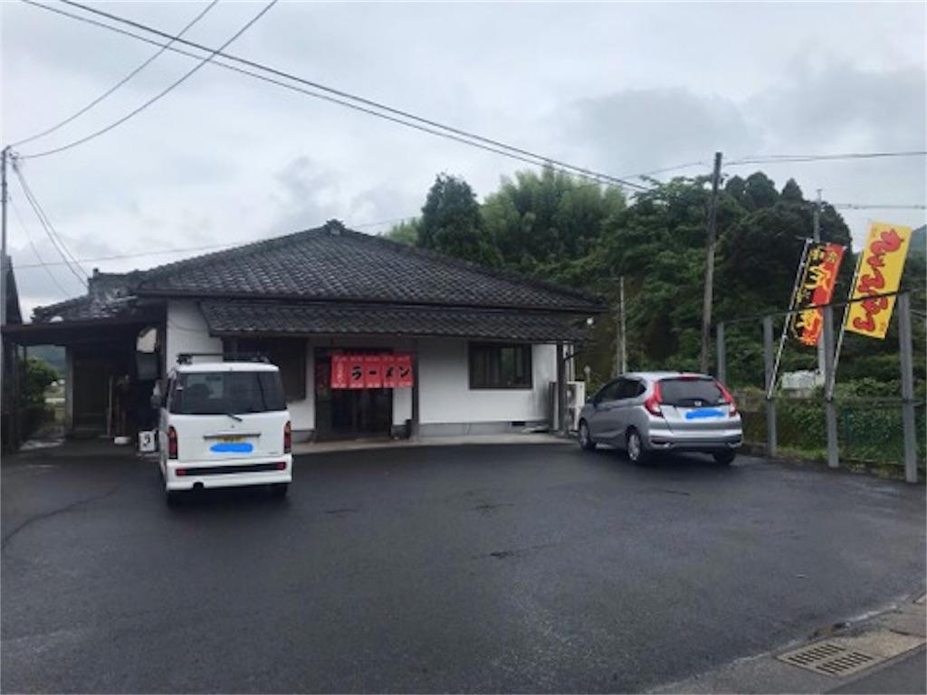 f:id:daisodaisuki:20190602211639j:image