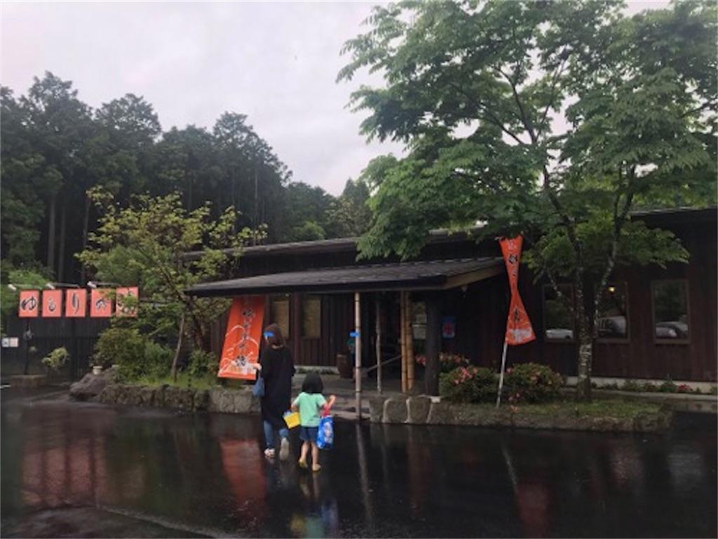 f:id:daisodaisuki:20190603215102j:image