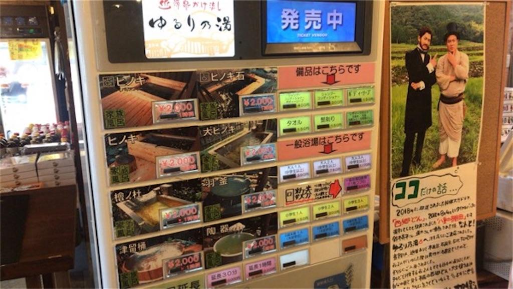 f:id:daisodaisuki:20190603215126j:image