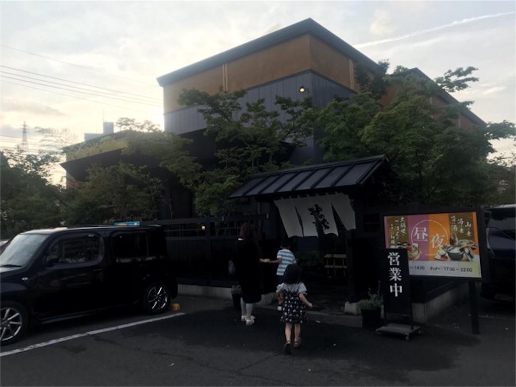 f:id:daisodaisuki:20190611095137j:image