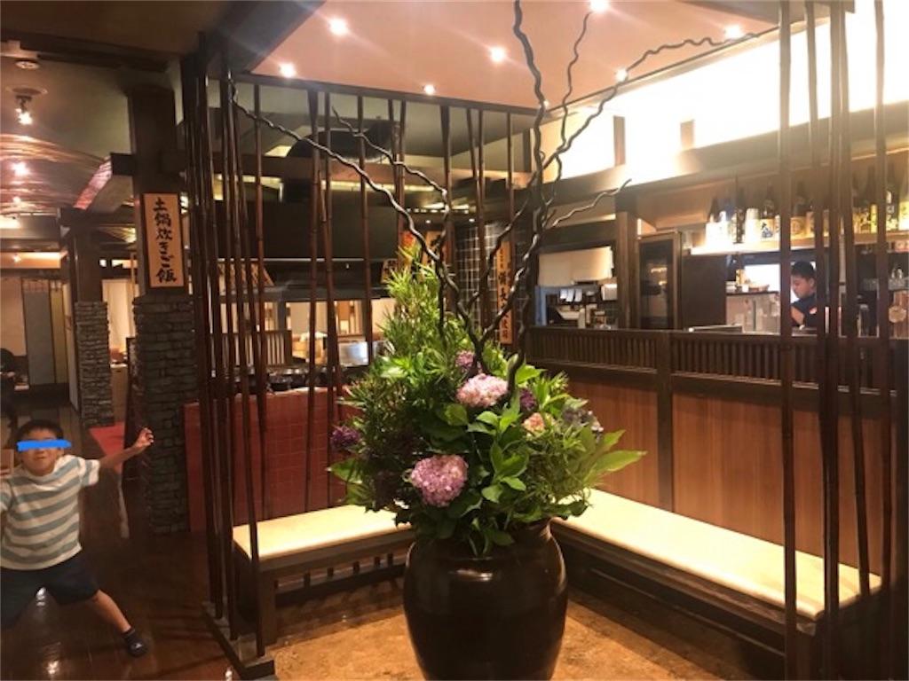 f:id:daisodaisuki:20190611095155j:image