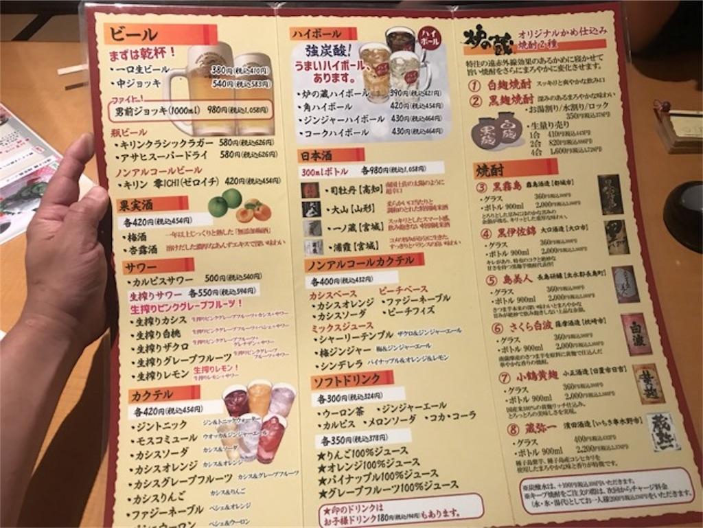 f:id:daisodaisuki:20190611095229j:image