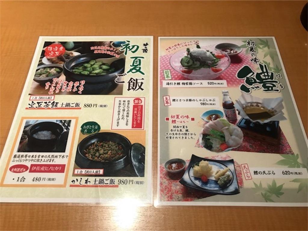 f:id:daisodaisuki:20190611095602j:image