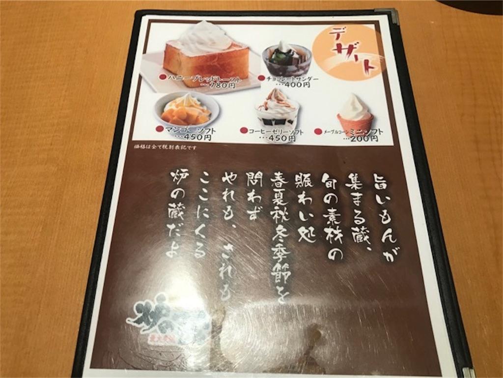 f:id:daisodaisuki:20190611095727j:image