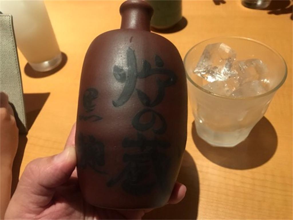 f:id:daisodaisuki:20190611095741j:image