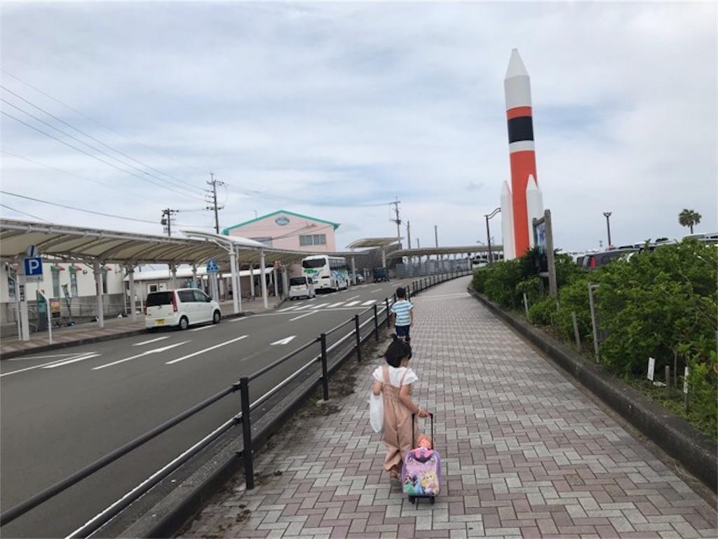 f:id:daisodaisuki:20190616202259j:image