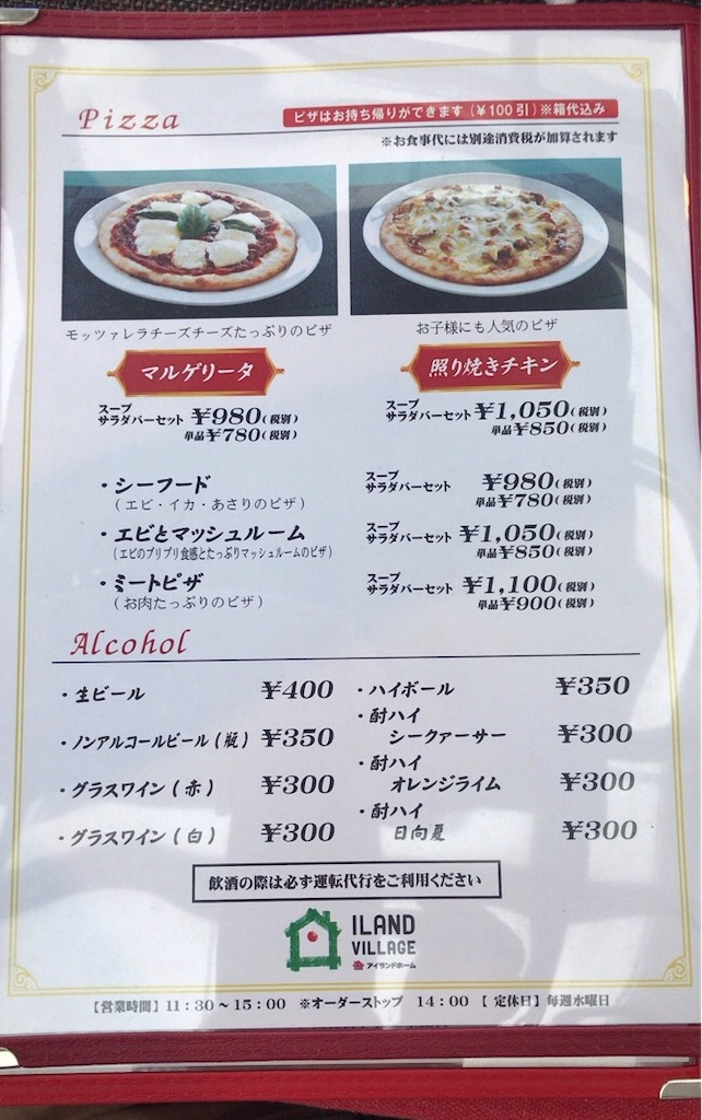 f:id:daisodaisuki:20190701203724j:image