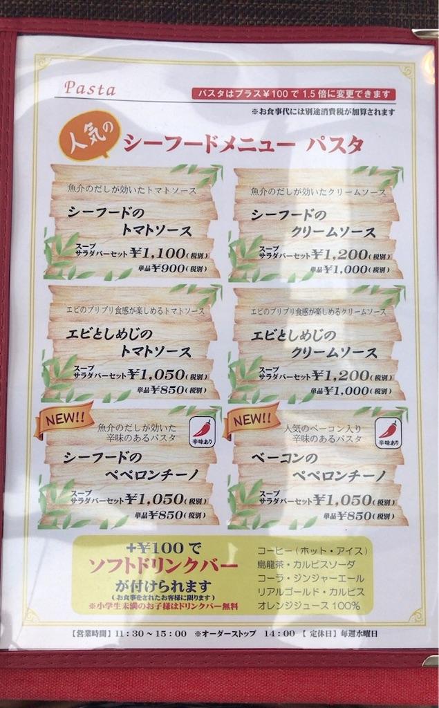 f:id:daisodaisuki:20190701203736j:image