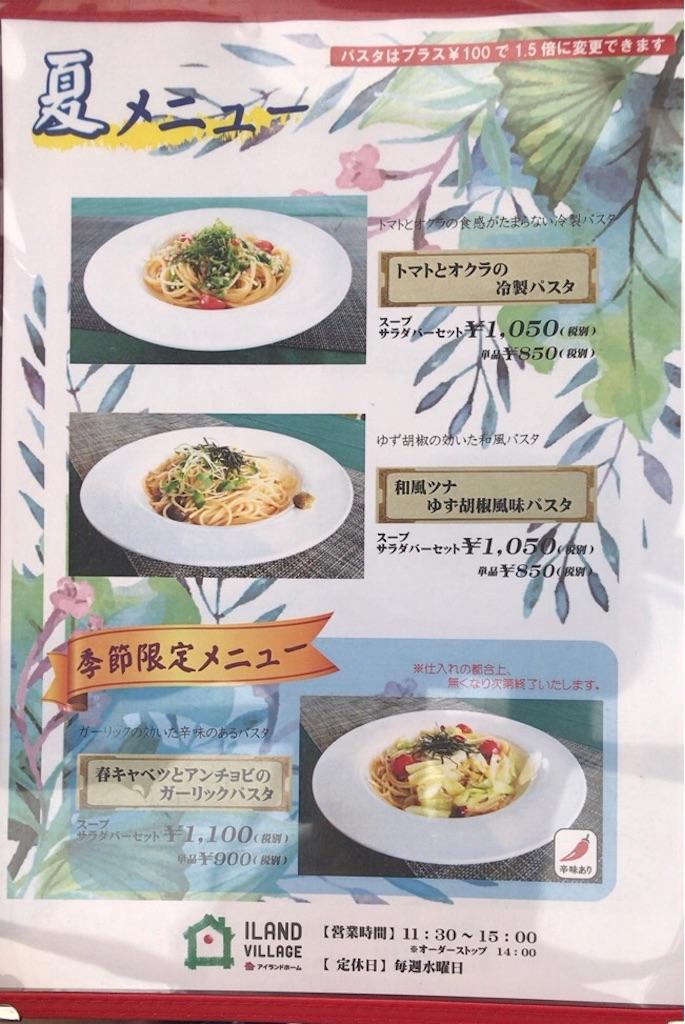 f:id:daisodaisuki:20190701203754j:image