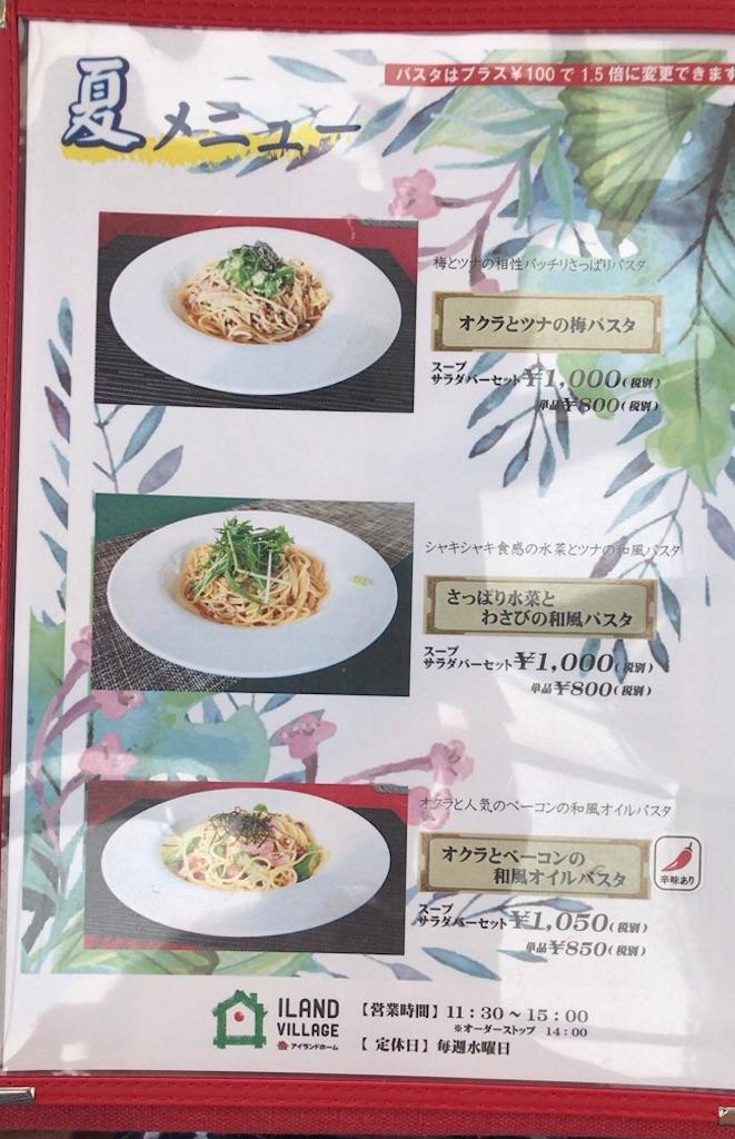 f:id:daisodaisuki:20190701203805j:image