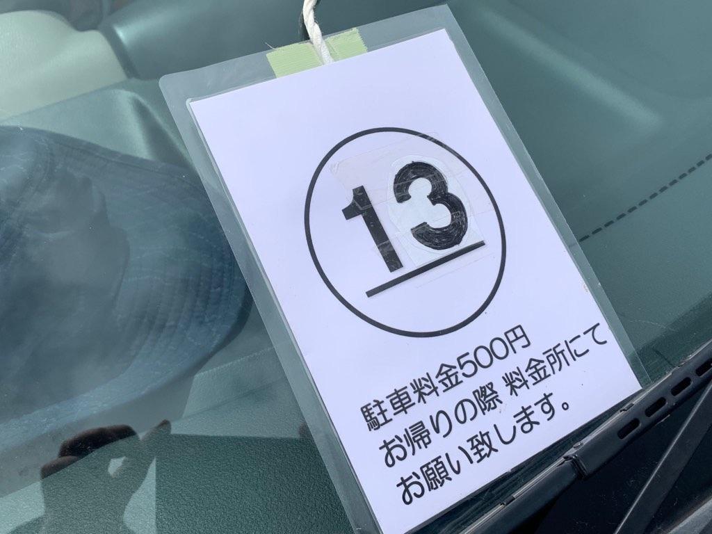 f:id:daisodaisuki:20190811163910j:image