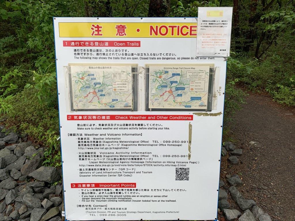 f:id:daisodaisuki:20190811174907j:image