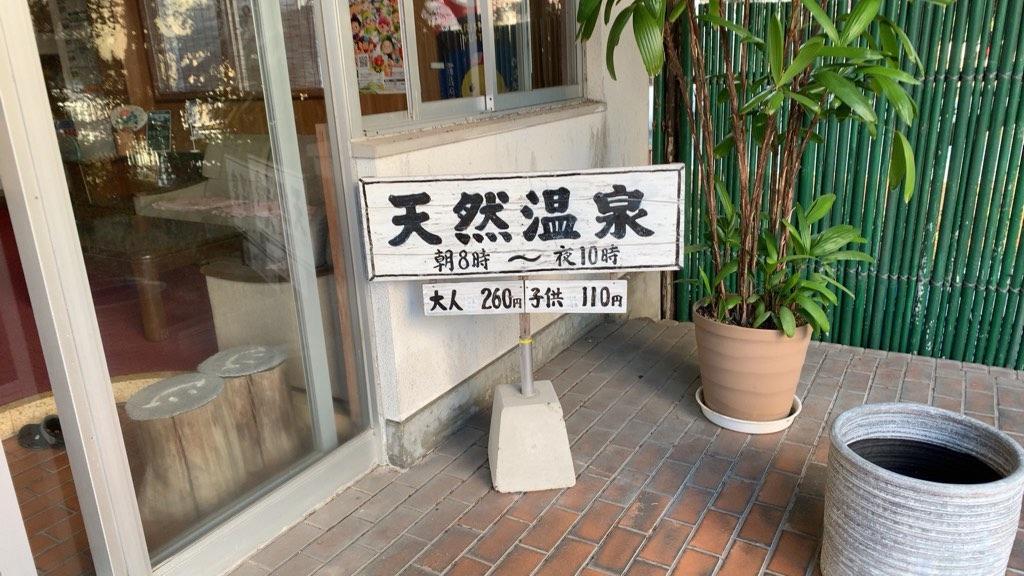 f:id:daisodaisuki:20191022204238j:image