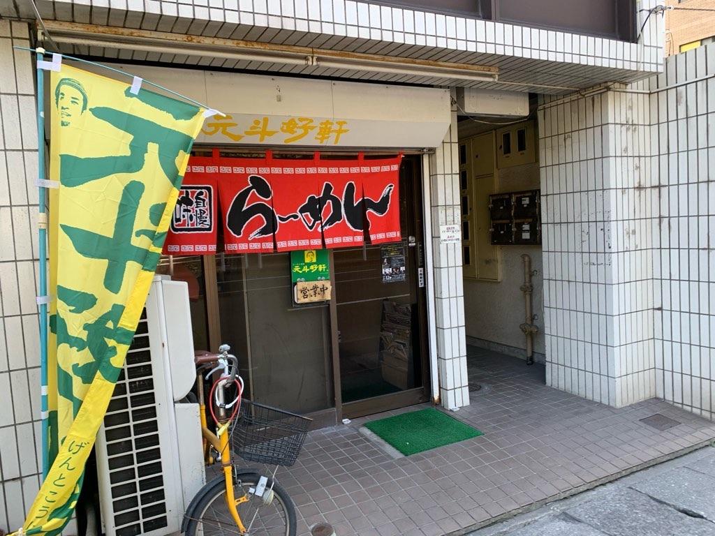 f:id:daisodaisuki:20191213200322j:image