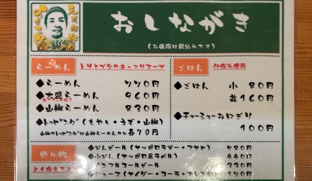 f:id:daisodaisuki:20191213201834j:image