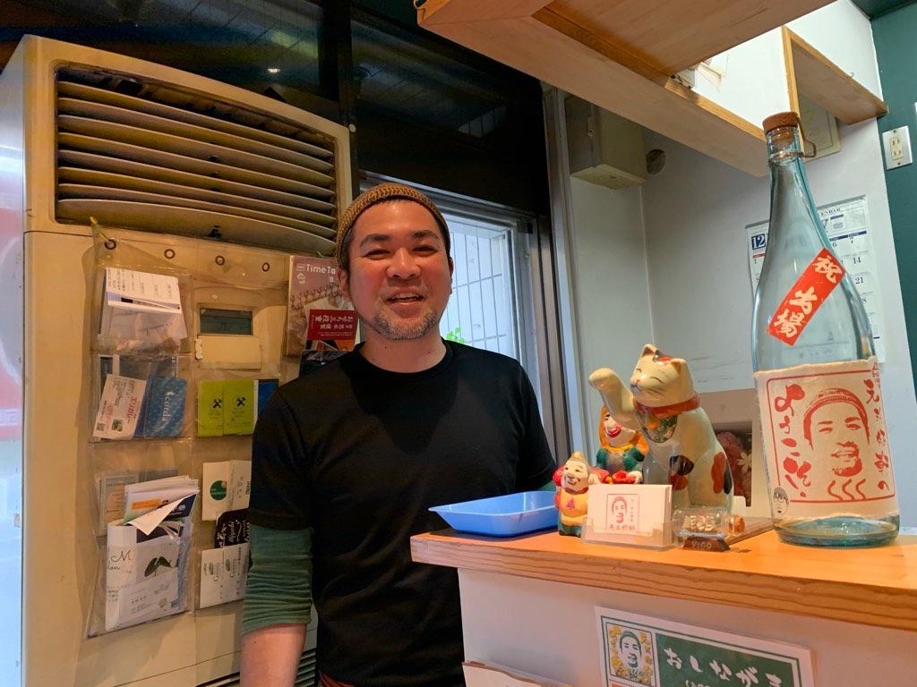 f:id:daisodaisuki:20191213210452j:image