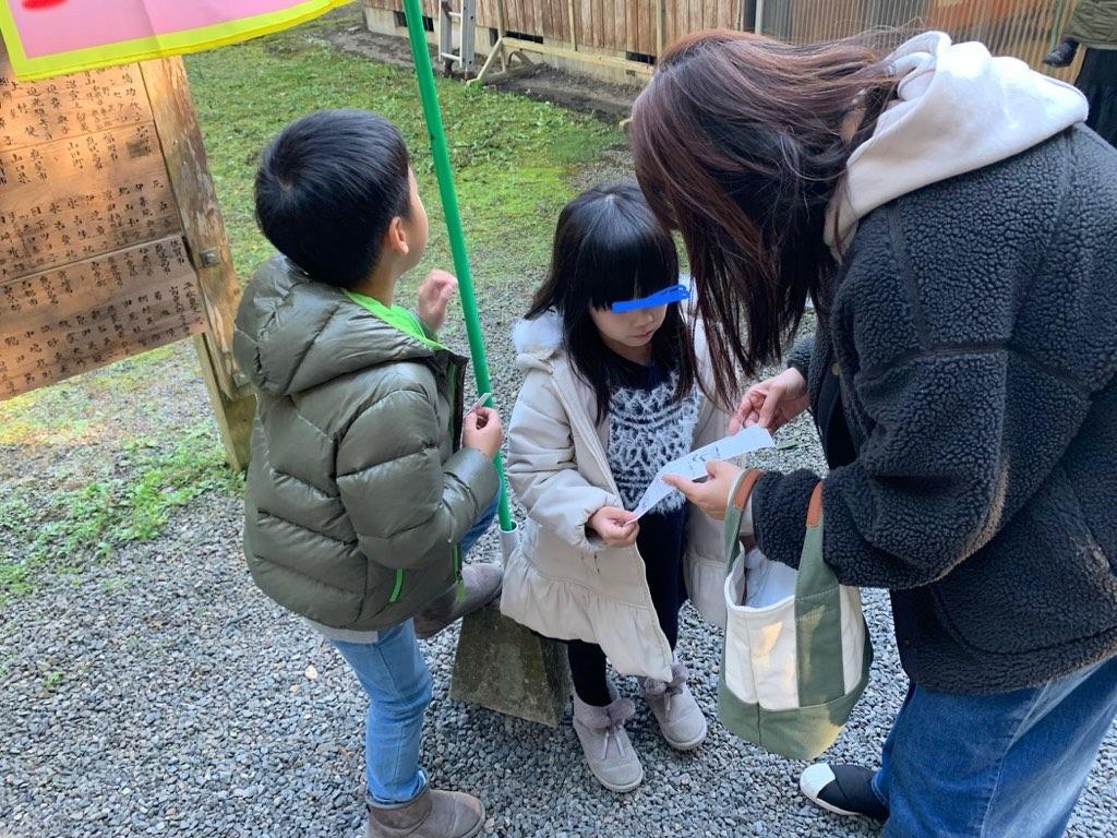 f:id:daisodaisuki:20200102203859j:image
