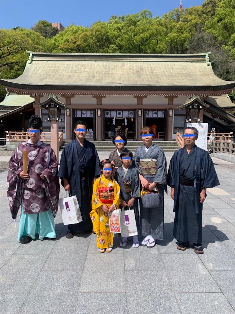 f:id:daisodaisuki:20210327211531j:image