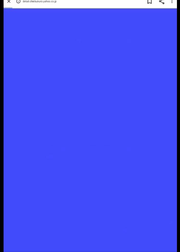 f:id:daison0817:20211013122026p:plain