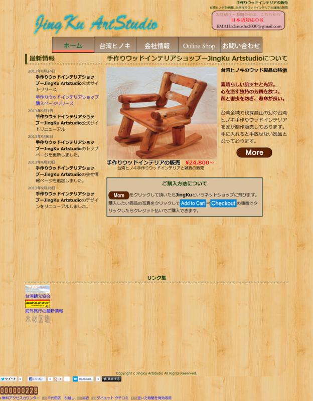 f:id:daisosha2030:20130919115225p:image