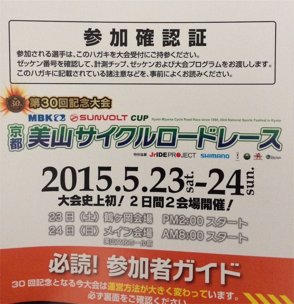 f:id:daisuke-a42:20180423080520j:image