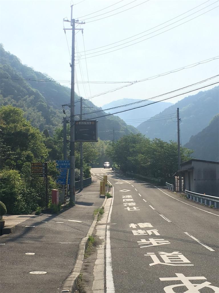 f:id:daisuke-a42:20180428135002j:image