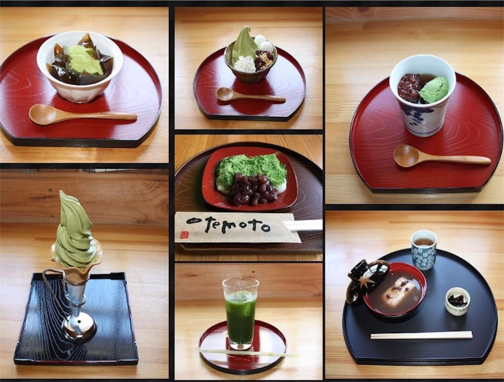 f:id:daisuke-a42:20180428135842j:image