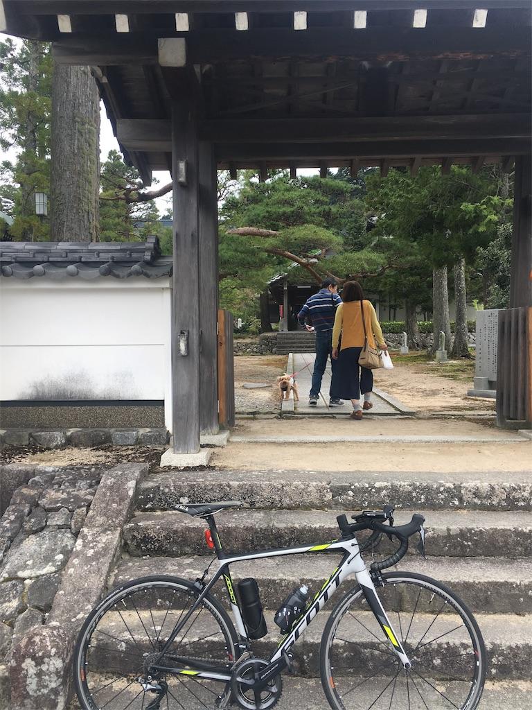 f:id:daisuke-a42:20180430155834j:image