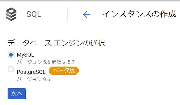 f:id:daisuke-jp:20170509090711p:plain:w200