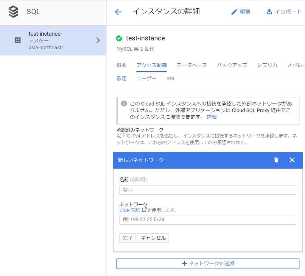 f:id:daisuke-jp:20170509091231p:plain:w300