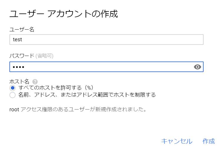 f:id:daisuke-jp:20170509091308p:plain:w250