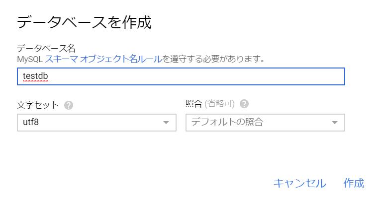 f:id:daisuke-jp:20170509091330p:plain:w250