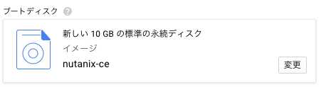f:id:daisuke-jp:20181220103954p:plain