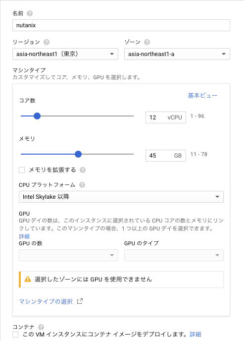 f:id:daisuke-jp:20181220110237p:plain