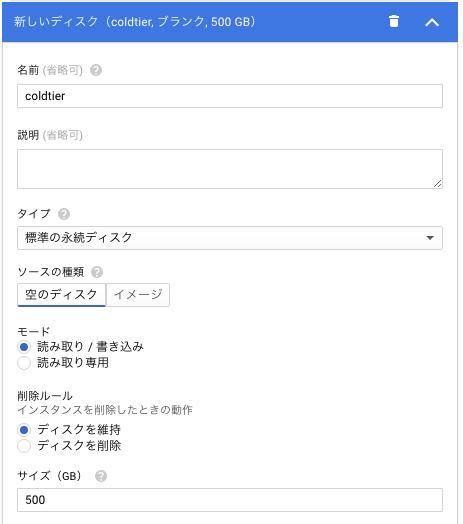 f:id:daisuke-jp:20181220112109p:plain