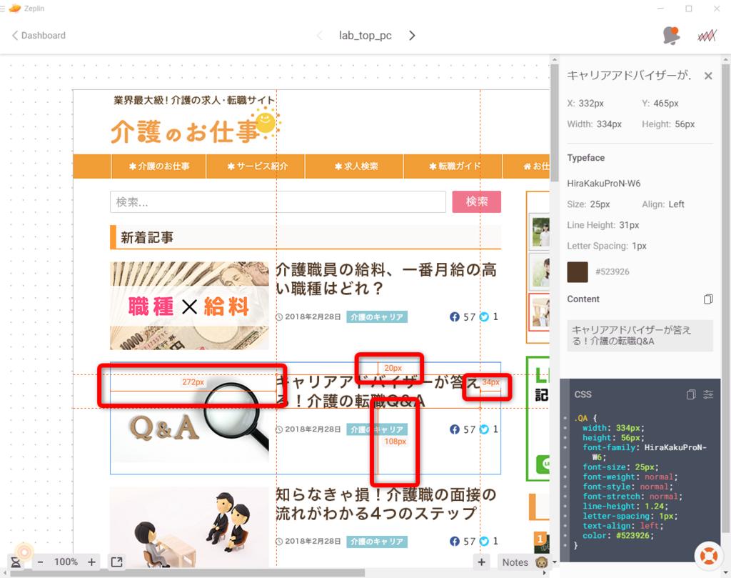 f:id:daisuke-kuwabara:20180703154622p:plain