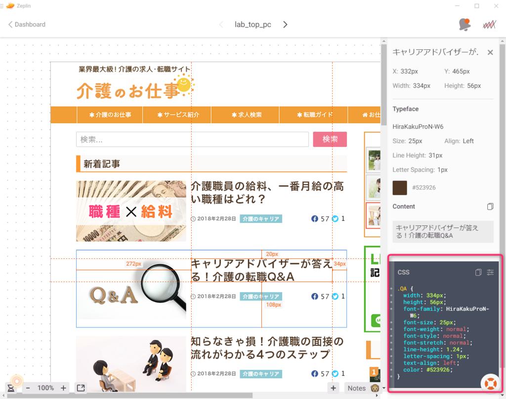 f:id:daisuke-kuwabara:20180703154634p:plain