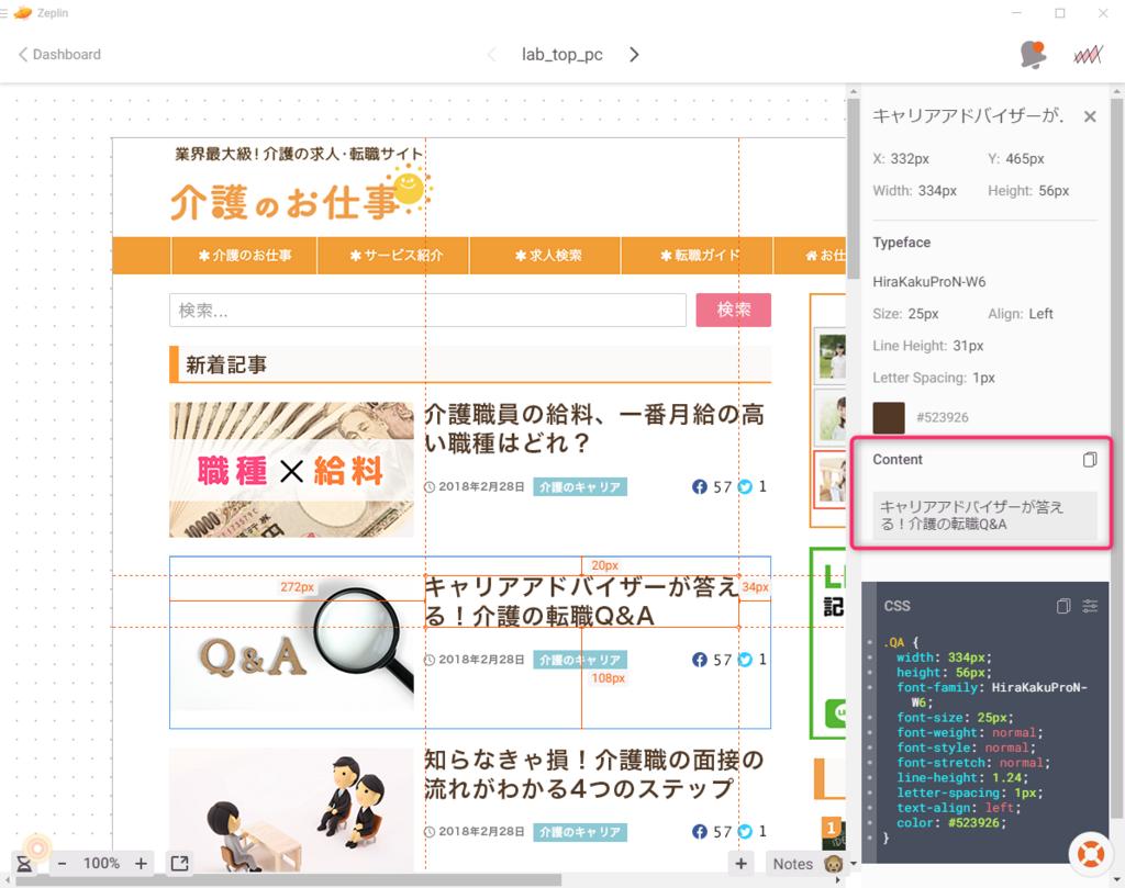 f:id:daisuke-kuwabara:20180703154646p:plain