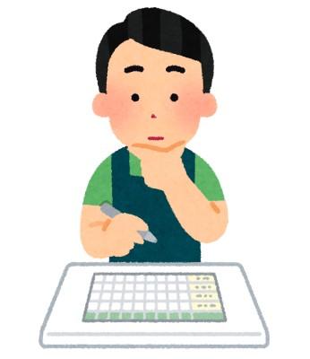 f:id:daisuke-kuwabara:20190204155121j:plain