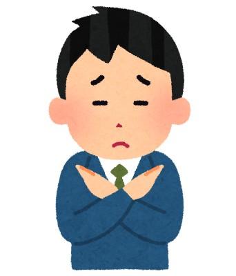 f:id:daisuke-kuwabara:20190204155139j:plain